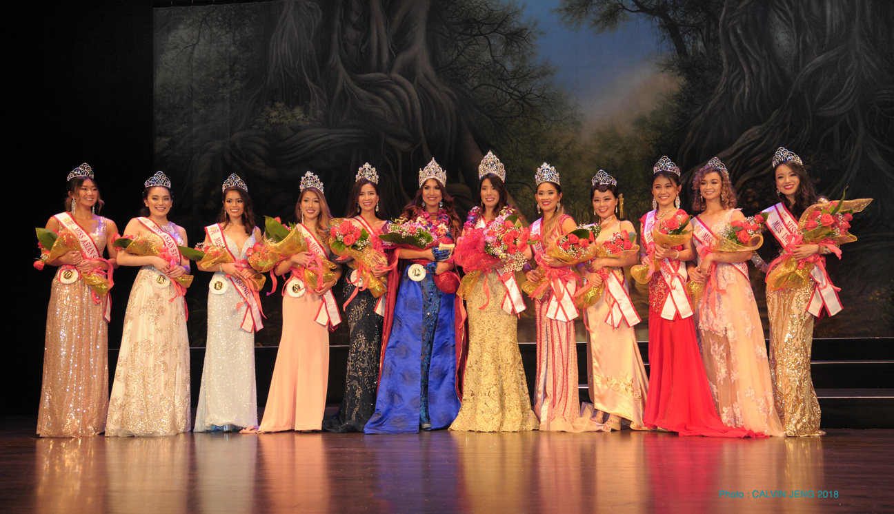 2018 Miss Asian Global & Miss Asian America Pageant