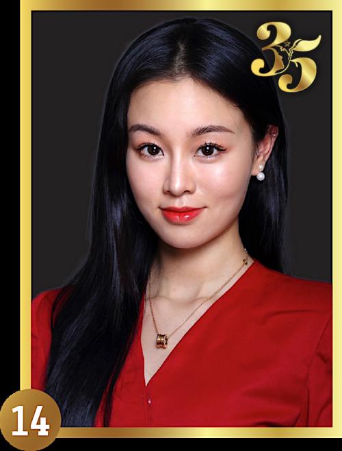 Nana Jiang