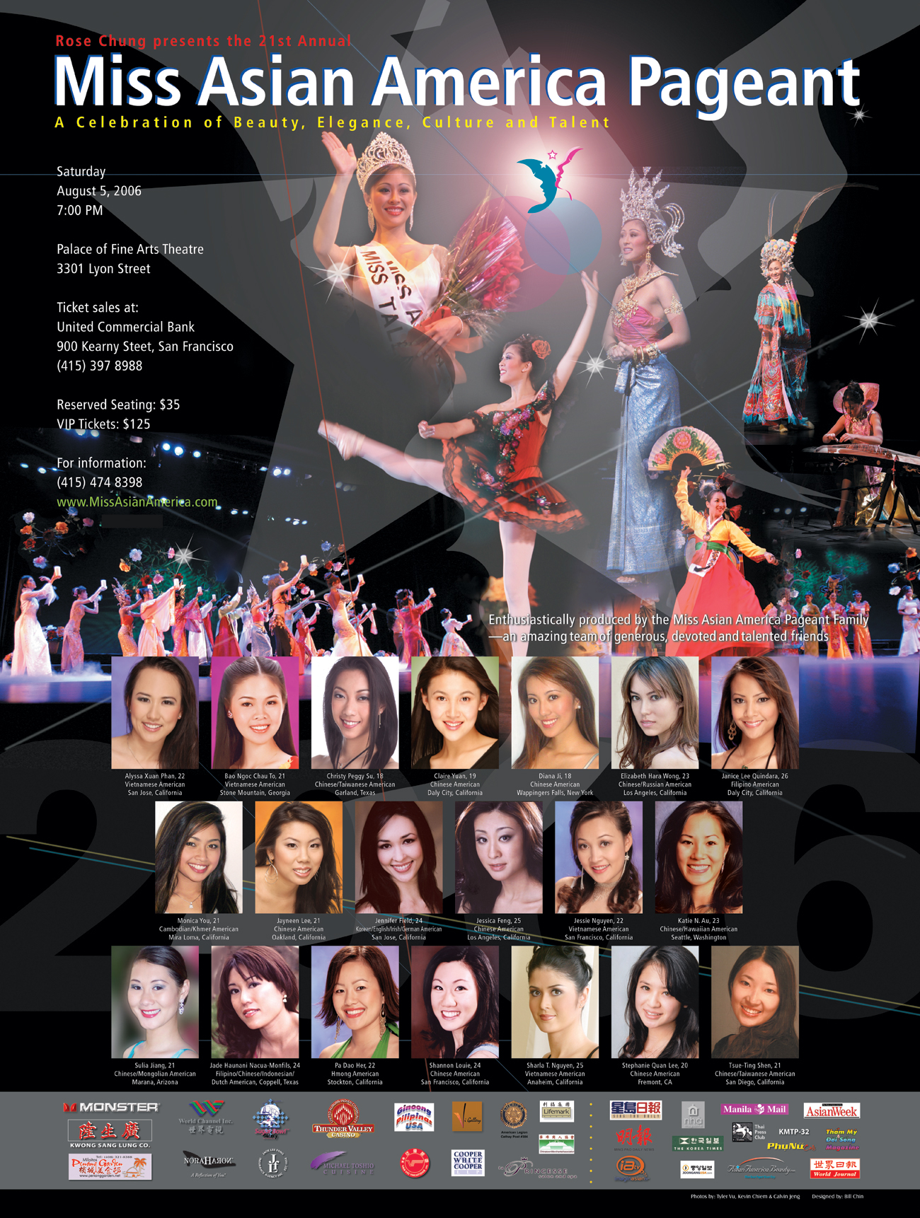 2006 Miss Asian America Pageant Poster